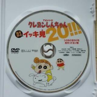 DVD クレヨンしんちゃん イッキ見