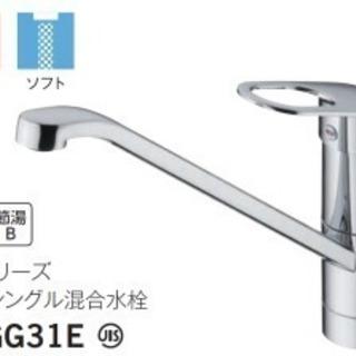 【大特価‼️】TOTO TKGG31E キッチン用シングルレバー水栓