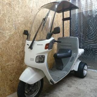 ジャイロ系  2ST バイク 修理 カスタム 各種相談承ります ...