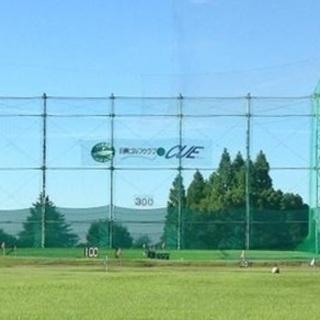 【学生・フリーター・未経験歓迎】ゴルフ練習場のスタッフ フロント受...