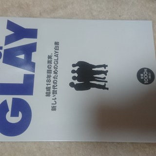 BEST OF GLAY