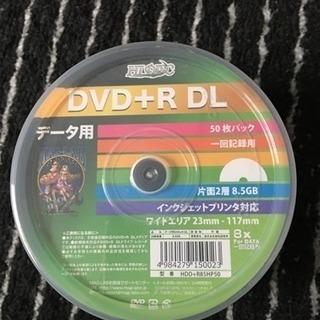 DVD+R DLの画像