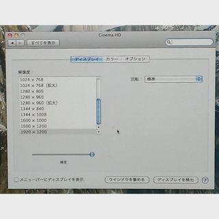 Apple製 23インチ液晶ディスプレイ  発色良好 7/12掲載