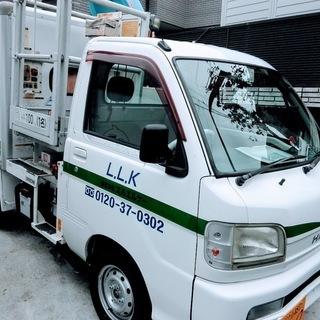1時間/¥7000~高所作業車を使って、安全に外壁の洗浄や、ペンキ...