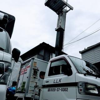 1時間/¥7000~高所作業車を使って、安全に外壁の洗浄や、ペン...