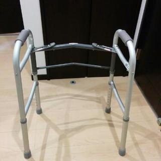 ピックアップ 足の怪我に 折りたたみ式