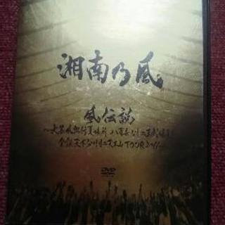 湘南乃風、DVD