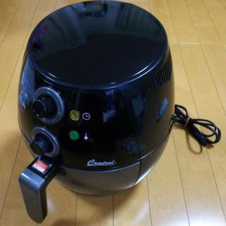 CBジャパン  ノンオイルフライヤー TOM-01