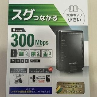 【最終値下げ】WiFi無線ルーター