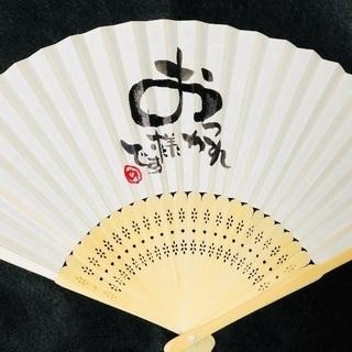 【楽筆 体験レッスン in犬山】父の日ギフトにも!筆文字メッセー...