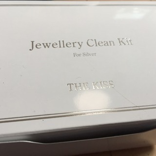 Jewellery Clean Kit