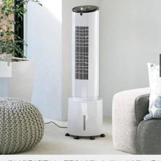 冷風扇  「アクアクールファン冷風扇プレミアムDCモデル」