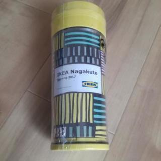(珈琲無料!?)IKEA長久手限定タンブラー