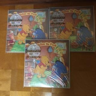 ありがとうございました。フジカラー ディズニーアルバム 3冊