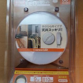 【新品・未開封】引掛けタイプLED小型ライト