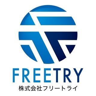 【大阪・急募】PC設定/キッティング作業などのエンジニア募集の画像