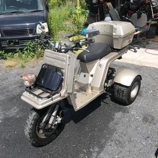 ジャイロX50cc ミニカー登録車