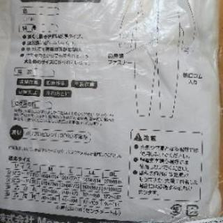 MonotaRo 作業服 つなぎフードタイプ 白 LL b