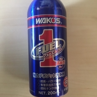ホンダ・ヤマハ・カワサキ・スズキ等のバイクにもOK! WAKO`...