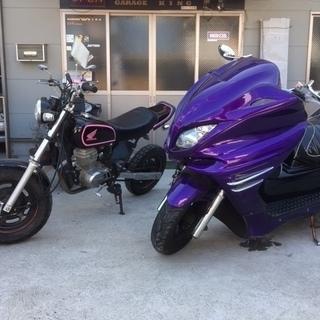 ホンダ・ヤマハ・カワサキ・スズキ等のオートバイにもOK! WAKO`S(ワコーズ) F-1 フューエルワン 新商品(新規格)洗浄力がアップしました。 - 江戸川区