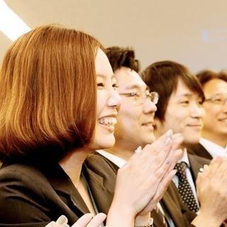【副業・在宅ワーク】登録費用0円です。婚活サポーターになりませんか...