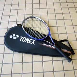 YONEX/ヨネックス ULTIMUM RQ Ti 1500 LO...