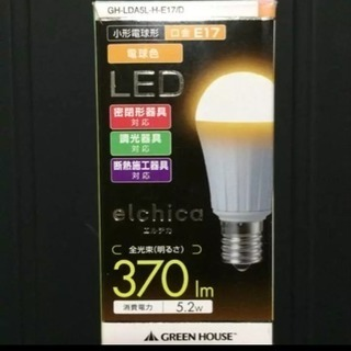 LED電球 調光器具対応