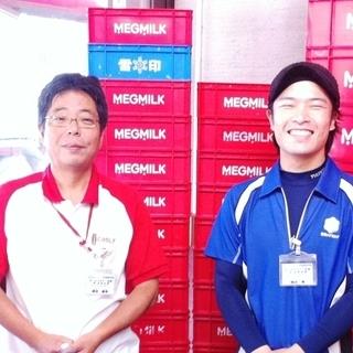雪印メグミルク・フルヤ乳業他 乳製品・健康飲料の宅配サービスの【営...