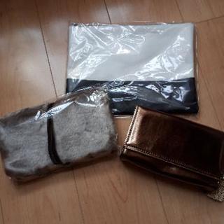 【すべて未使用】ETVOS&LUNASOL クラッチバッグ、ポーチセット