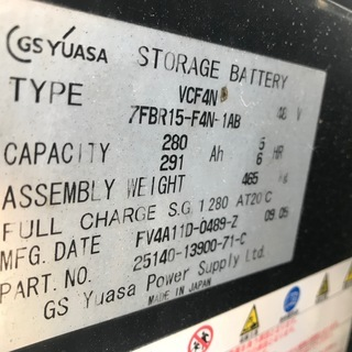トヨタ フォークリフト 1.5トン リーチタイプ 7FBR15 − 大阪府