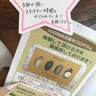 First skin care♡エステset
