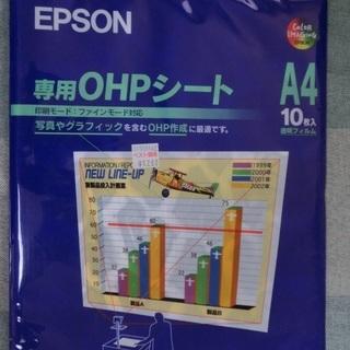 エプソン OHPシート A4 残り4枚
