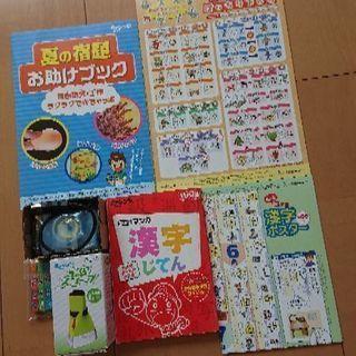 中古進研ゼミ 小学講座 3年生