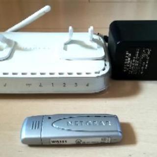 家庭用無線wifiルータ