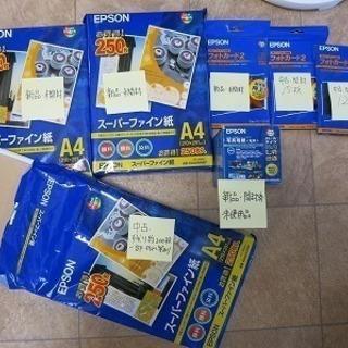 EPSON スーパーファイン紙 A4カット紙 250枚入り 新品未...