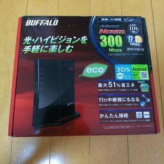 【3000円→2500円】BUFFALO 無線LANルーター 親機&子機