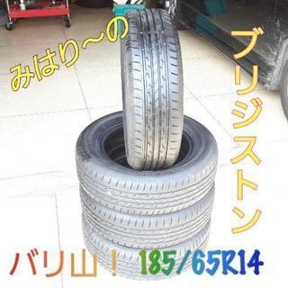 185/65R14 全込み!タイヤ交換+バランス調整+エアーバル...