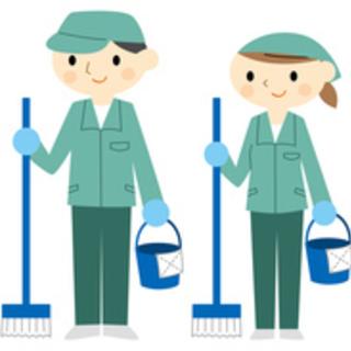 オフィスビル清掃スッタフ募集(^▽^)/※働きやすーい環境です!!...