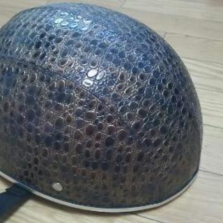 ヘルメット 革