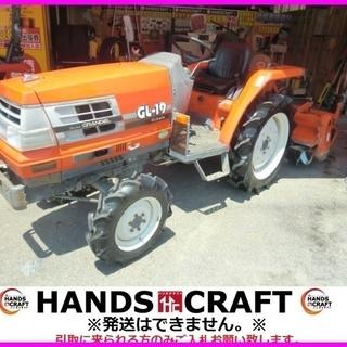 農機具 クボタ トラクター GL-19 付属品付き