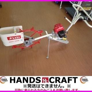 農機具 美品 丸山 水田溝切機 MKF-306