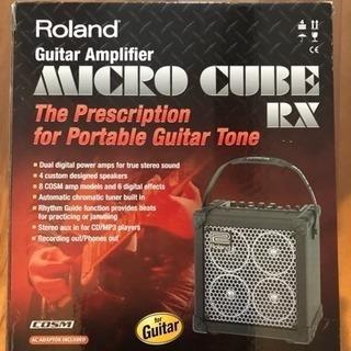 microcube RX
