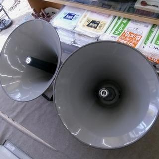 札幌市 UNI-PEX REFLEX HORN H-25 拡声器...