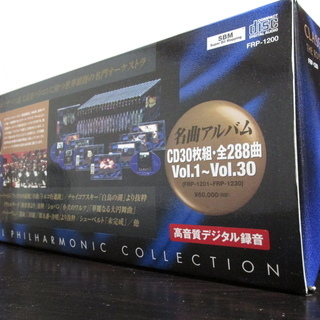 CD30枚組288曲収録 名曲アルバム CLASSIC M…