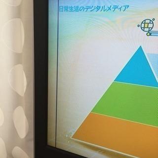 【激•ジャンク!】REGZA  32型テレビ差し上げます。注:詳細を必ずお読み下さい - 横浜市