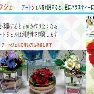 🌸日本サンドペインティング協会・JSPAサンドアート講座