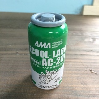 ECOOL-LABO AC201 オベロン エアコンオイル添加剤