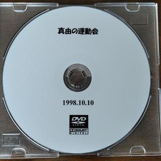 ★【値下げ5/31まで1本300円】ビデオテープ(VHS、S-VHS、VHS-C、SVHS-C、miniDV、ビデオ8、Hi8)をDVDへダビングいたします!タイトル印字無料サービス中です! - 各務原市