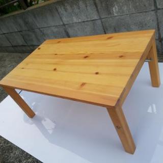 折り畳み式テーブル オシャレ 頑丈