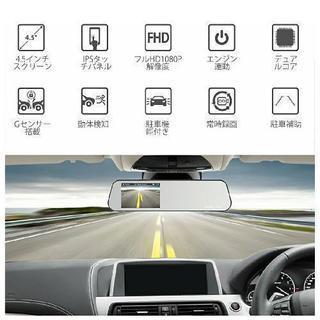 高画質ドライブレコーダー